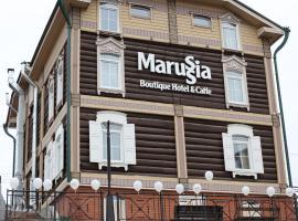 玛鲁西亚精品酒店, 伊尔库茨克