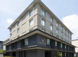 Shizutetsu Hotel Prezio Kyoto Shijo