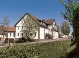 沃尔德霍恩酒店
