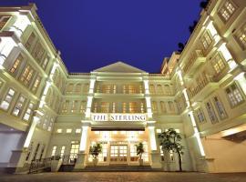 马六甲斯特林精品酒店