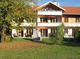 Ferienlandhaus Alpinum, 伦格里斯