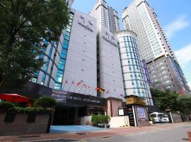 Amour Hotel,位于水原市Paik Nam June Art Center附近的酒店