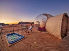 Wadi Rum Bubble Luxotel,位于瓦迪拉姆的酒店