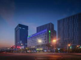 上海汇金智选假日酒店