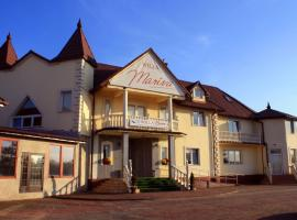 威拉码头旅馆