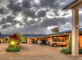 特罗皮斯汽车旅馆及餐厅