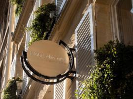 蒙马特艺术酒店,位于巴黎的酒店