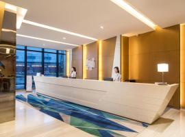 无锡太湖新泽智选假日酒店,位于无锡苏南硕放国际机场 - WUX附近的酒店
