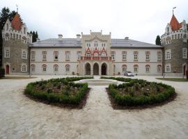 欧舒丹赫拉莱茨城堡精品酒店及水疗中心