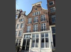 运河房子 - 阿姆斯特丹中心旅馆