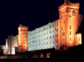 诺布莱克城堡酒店及水疗中心 ,位于布莱克浦的酒店