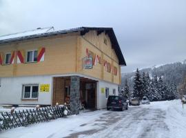 桑霍夫阿尔卑斯旅馆