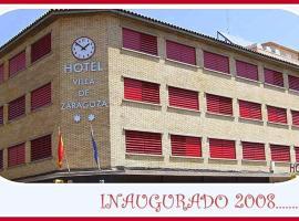 萨拉戈萨别墅酒店