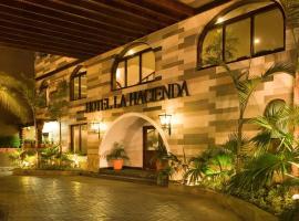 米拉弗洛雷斯拉阿先达酒店