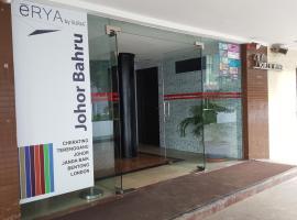 新山苏丽雅ēRYA酒店,位于新山的酒店
