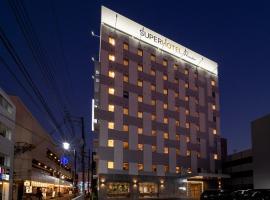 Super Hotel Premier Miyazaki Ichibangai,位于宫崎的酒店
