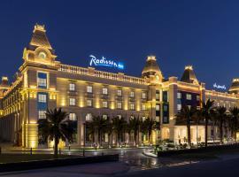 阿吉曼雷迪森布鲁酒店
