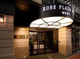 Kobe Plaza Hotel West