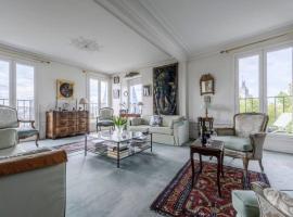 GuestReady - Luxury Apartment on the Ile de la Cité,位于巴黎的公寓