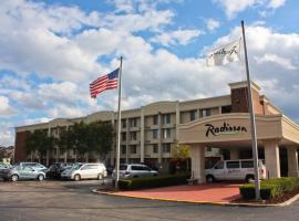 罗切斯特机场雷迪森酒店