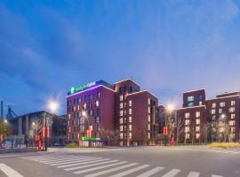 北京首钢秀池智选假日酒店,位于北京的酒店