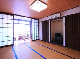 Kagura no Yakata,位于高千穗町的酒店
