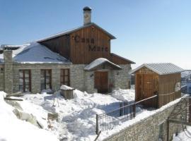 Casa Mare, Nymfaio