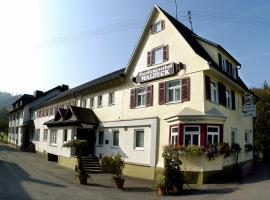 佛莱林格霍夫瓦尔德克酒店