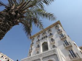 戈贝利阿萨哈酒店