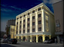 芭卡拉酒店