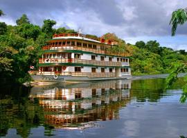 亚马逊奇本特级船屋