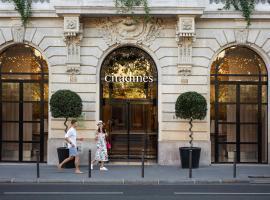 巴黎馨塔迪圣日耳曼德佩区酒店,位于巴黎的公寓