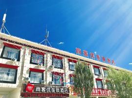 尚客优酒店西藏日喀则昂仁县县政府店,位于Kaika的酒店