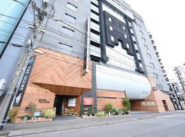 HOTEL The Scene,位于横滨的酒店