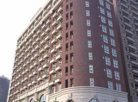 福容大饭店-桃园,位于桃园市桃园机场 - TPE附近的酒店