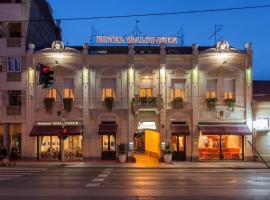 瓦尔丁格酒店