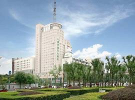 西安奥罗国际大酒店