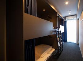 IMANO OSAKA SHINSAIBASHI HOSTEL / Vacation STAY 72919,位于大阪的酒店