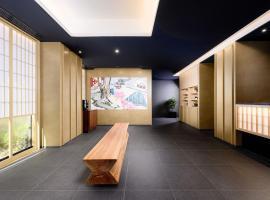 MIMARU TOKYO UENO OKACHIMACHI,位于东京的酒店
