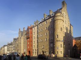 爱丁堡丽笙酒店