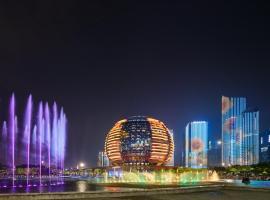 杭州洲际酒店,位于杭州的酒店