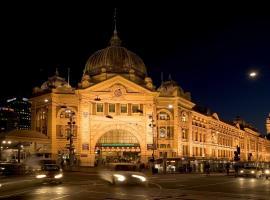 墨尔本中央商务区宜必思快捷酒店,位于墨尔本的酒店