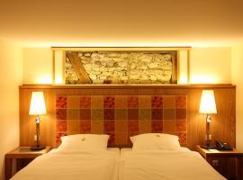 罗曼蒂克兰德加斯特阿德勒酒店