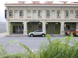 ST Signature Lite Jalan Besar (SG Clean, Staycation Approved),位于新加坡慕达发购物中心附近的酒店