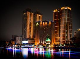 高雄国宾大饭店,位于高雄的酒店