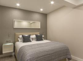 切尔西静谧酒店,位于伦敦的公寓
