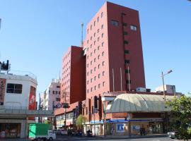 宫崎阿里斯顿酒店,位于宫崎的酒店