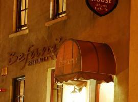 贝法尼地中海餐厅及联排别墅酒店