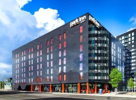 曼彻斯特中心丽笙公园酒店,位于曼彻斯特的酒店