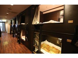 Resort Capsule Sakuragicho / Vacation STAY 79767